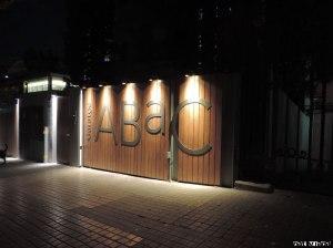 ABAC-2